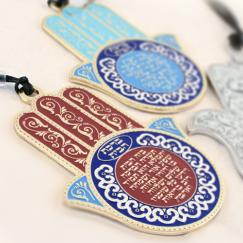 Blessings, Hamsa & Amulets